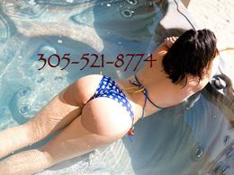 Jade Escort in Boston