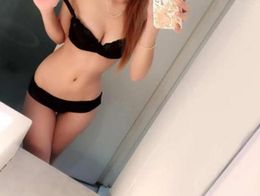 Japanese Babe Escort in Gold Coast
